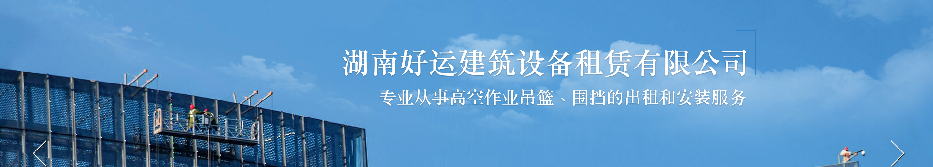 http://www.zz-haoyun.com/data/upload/202001/20200114175808_833.jpg
