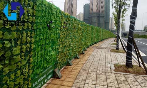 绿篱施工围挡