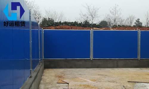 夹芯板工程围栏