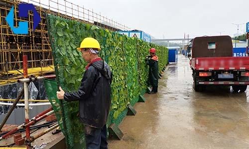 安装绿篱围挡