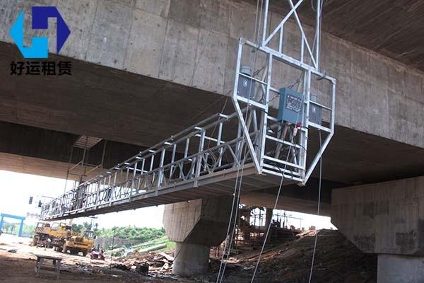 桥梁专用吊篮
