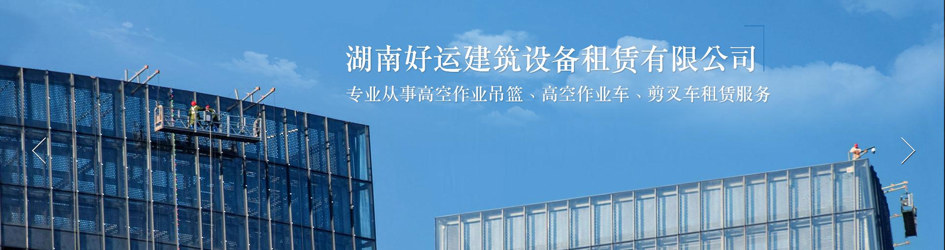 http://www.zz-haoyun.com/data/upload/202108/20210819095111_489.jpg